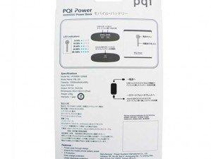 Pqi 12000E Power Bank 12000mAh