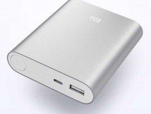 Xiaomi Mi Power Bank 10400mAh