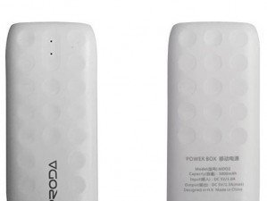 Remax Proda Lovely Power Box 5000mAh Powerbank