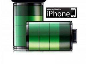 باتری خارجی آیفون iPega EX.battery IH053