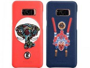 قاب محافظ طرح دار چرمی نیلکین Nillkin Brocade case For Samsung S8 Plus