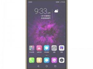 قاب محافظ نیلکین Nillkin Super Frosted Shield For Huawei Honor V9