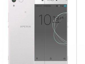 محافظ صفحه نمایش مات نیلکین Nillkin Matte Screen Protector For Sony Xperia XA1