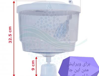 منبع 8 لیتری اتومات آب سرد کن