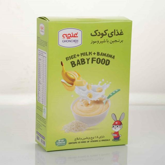 غذای کودک برنجین موزی 300گرمی
