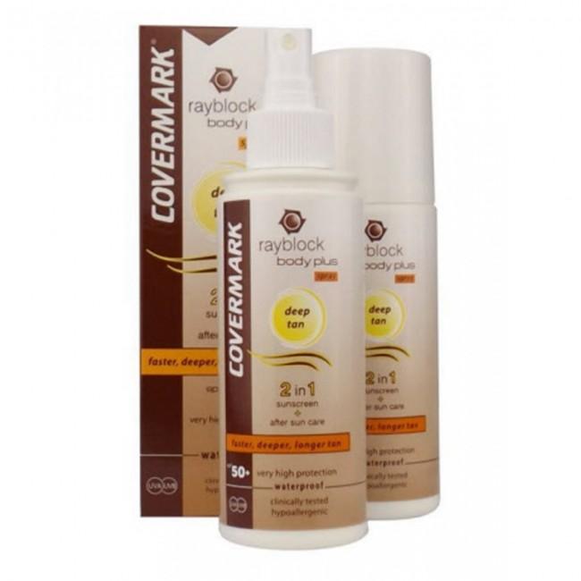 اسپری شیر و ضد آفتاب بدن ری بلاک کاورمارک (SPF50)