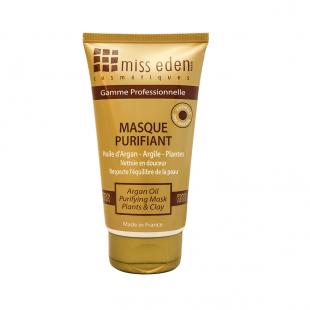 ماسک پاک کننده آرگان میس ادن (150 میل)