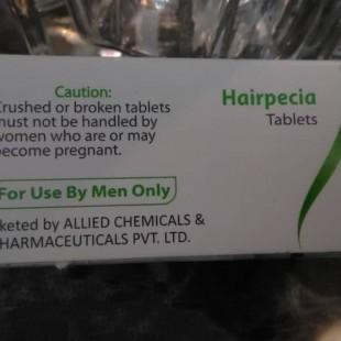 قرص درمان ریزش موی هیرپشیا (100 عددی)