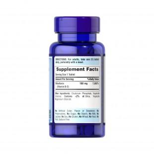 قرص ویتامین B-2 100 mg پوریتان پراید (100 عددی)