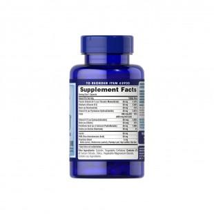 قرص ویتامین B-50 پوریتان پراید (100 عددی)