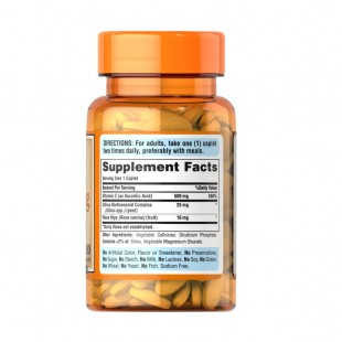 قرص ویتامین E-100 iu پوریتان پراید (100 عددی)