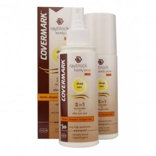 اسپری شیر و ضد آفتاب بدن ری بلاک کاورمارک (SPF30)