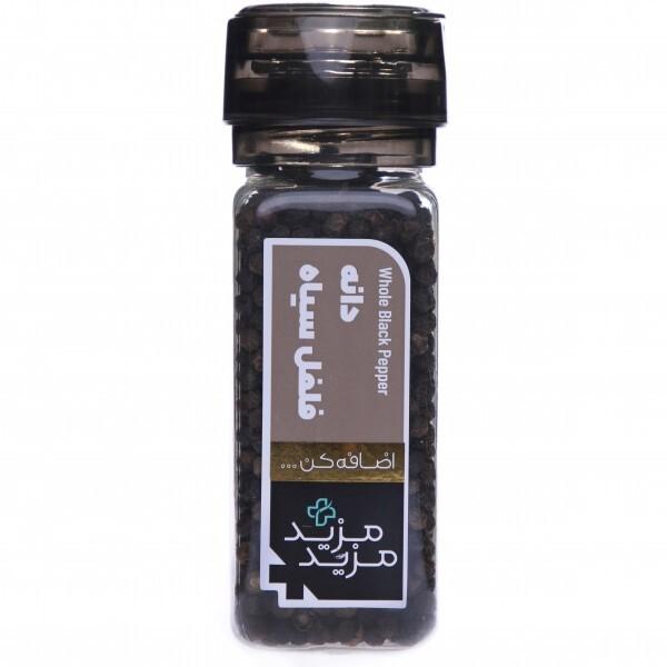 دانه فلفل سیاه آسیاب دار 90 گرمی مزید مزید