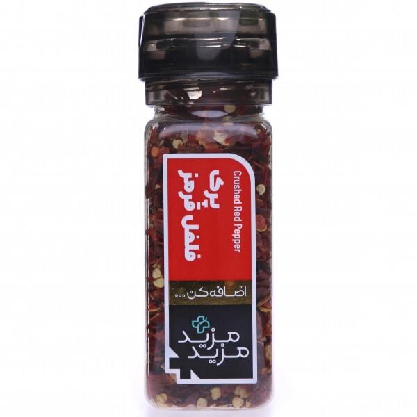 پرک فلفل قرمز آسیاب دار 60 گرمی مزید مزید