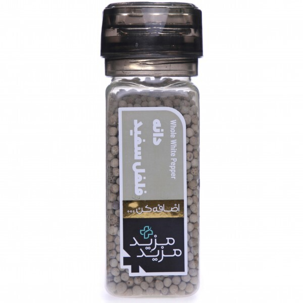 دانه فلفل سفید آسیاب دار 100 گرمی مزید مزید