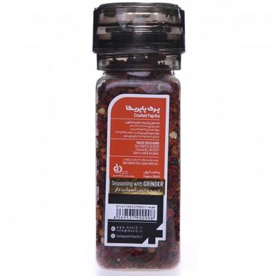 پاپریکا قرمز و خوشبو گرانولی مزید در بسته بندی گرایندری