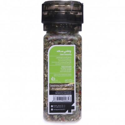 ترکیب سبزیجات معطر و خوشمزه در اویه مخصوص سالاد