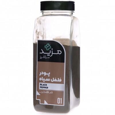 پودر فلفل سیاه با عطر و بوی فوق العاده برای انواع غذا و خوراکی ایرانی و فرنگی