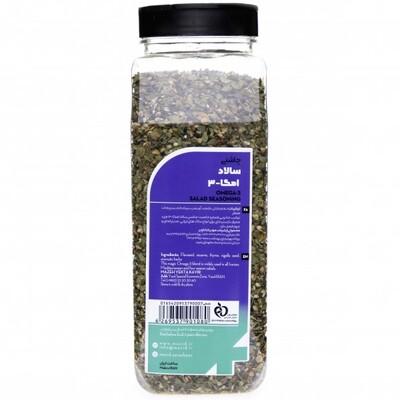 مخلوط ادویه های معطر و خوشبو برای مزه دار کردن انواع سالاد