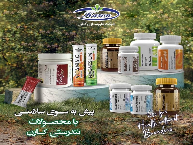 معرفی بهترین پروتئین وی ایرانی
