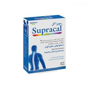 supracal