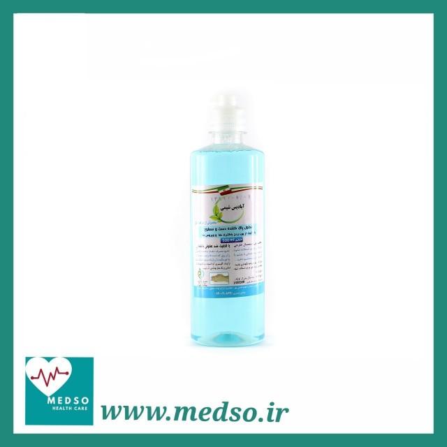 محلول ضدعفونی کننده نیم لیتری آبادیس شیمی مخصوص دست و سطوح