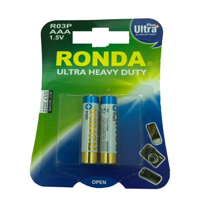باتری نیم قلمی روندا RONDA