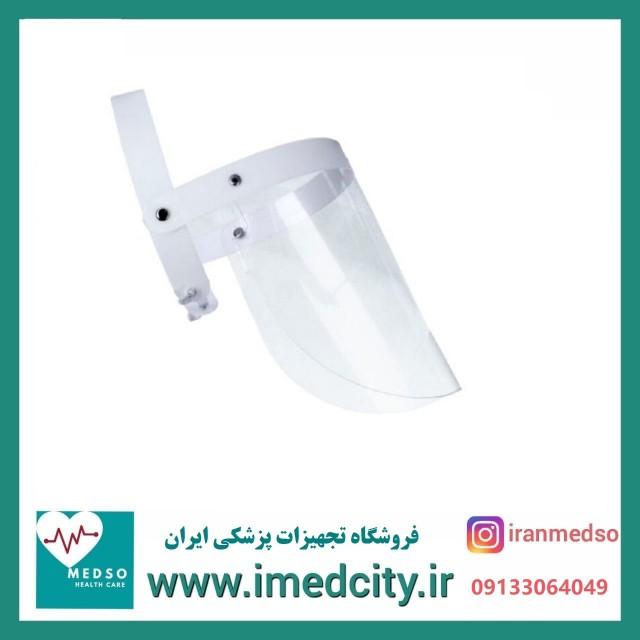 شیلد محافظ صورت پزشکی