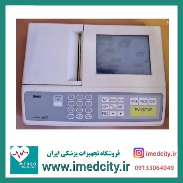 الکتروکاردیوگراف (نوار قلب) 3 کاناله KENZ 302