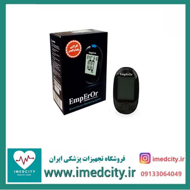 دستگاه تست قند خون امپرور مدل Prodigy   Emperor Prodigy Blood Glucose Meter