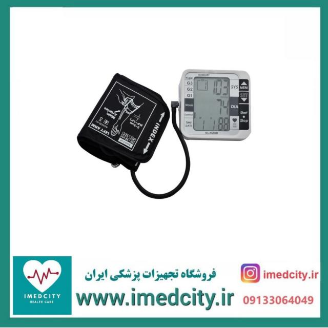 فشار سنج دیجیتال گلامور مدل  Blood pressure monitor GlamoTMB-1112