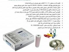 الکتروکاردیوگراف( نوار قلب) 6 کاناله Negar A110
