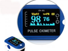 پالس اکسیمتر (اکسیژن سنج) دیجیتال jzk-301