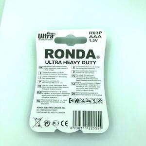 باتری نیم قلمی روندا مدل plus 2022 بسته 2 عددی