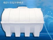 water tank 5000 o.jpg