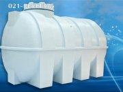 water tank 2000 o.jpg