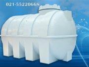 water tank 1500 o.jpg