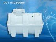 water tank 750 o.jpg