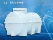 water tank 500 o.jpg