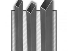 پروفیل های قوطی مستطیل فولاد مهر سهند