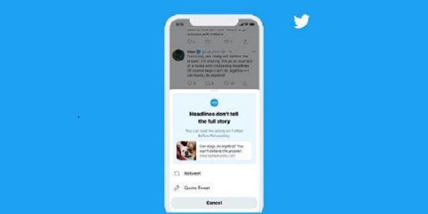 توییتر آزمایش قابلیت «مطالعه قبل از به اشتراک گذاری» را به IOS می آورد