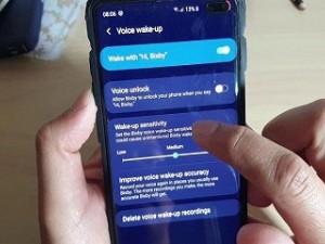 فرمان قفل صوتی با رونمایی از Galaxy S21 باز خواهد گشت