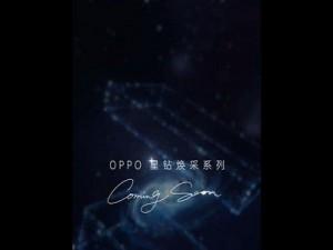 اوپو از سری گوشی های رنو 5 در تاریخ 20 آذر رونمایی میکند