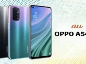 گوشی Oppo A54 5G همراه با اسنپدراگن 480 معرفی خواهد شد