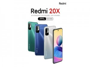 پوستر تبلیغاتی ردمی 20X از ساخت این گوشی در چهار رنگ خبر میدهد