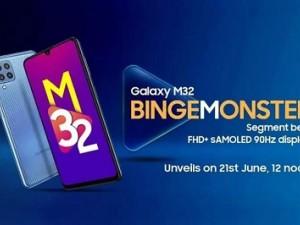 گلکسی M32 سامسونگ در تاریخ 31 خرداد معرفی خواهد شد