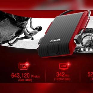 هارد اکسترنال ای دیتا مدل HD725 ظرفیت ۲ ترابایت
