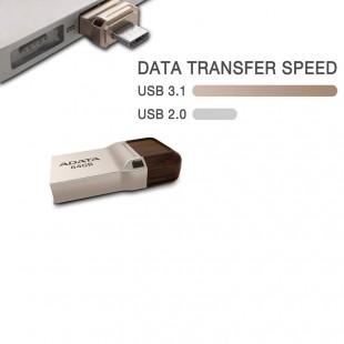ای دیتا USB3.1
