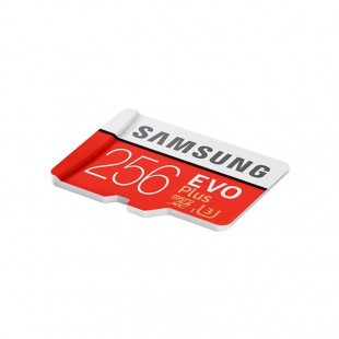 رم موبایل 256GB