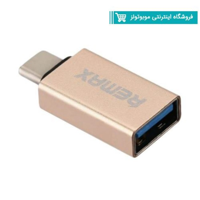 تبدیل USB 3.0 به Type C ریمکس